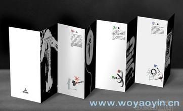 2013中国包装创意设计大赛细则图片