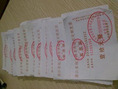 国税的要复式帐怎么办?没有的话不给发票怎么办?