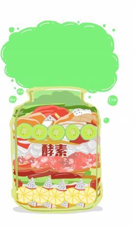 自制桶装的酵素也在热卖