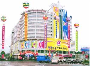 广州国立大学鞋城:哪个更好?